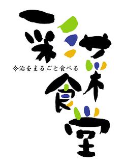 Resize0436_2